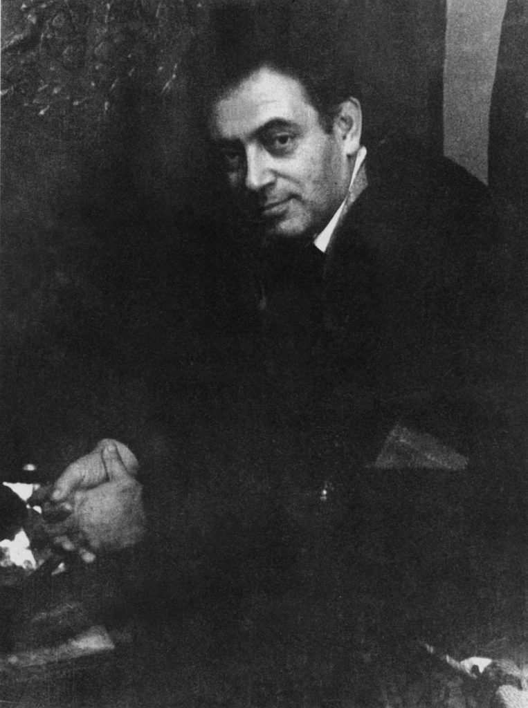 GREEK POET ZERVOS